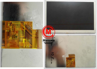 LCD China 7.0 40Pin login2 (10.5 см)